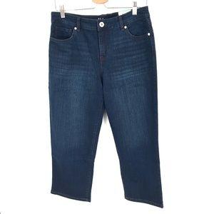 NEW Style & Co Curvy Capri Jeans mid high rise dark wash Blue 8 women's